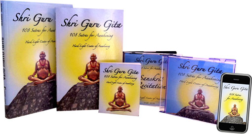 Sanskrit Of The Vedas Vs Modern Sanskrit: The Guru Gita: 108 Verses For Awakening